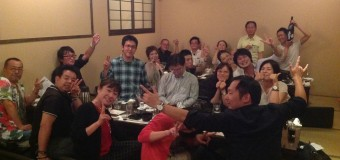 第1回【本物の日本酒に触れよう‼️〜美味しい日本酒とお料理を通して至福の時間を〜】