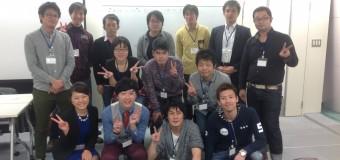 第40回⑧会【夢の叶え方〜加藤太郎、宇宙を語る!!〜】