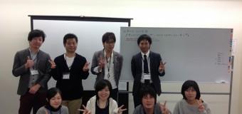 第42回⑧会【夢のサポートチームを作ろう!!〜みんなが2015年にやりたい事〜】