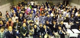 第43回⑧会【『目からウロコのリーダー像』〜講師:浅井 浩一〜幸せな職場758】