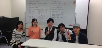 第45回⑧会【質問会議〜夢のサポートチームを作ろう!〜】