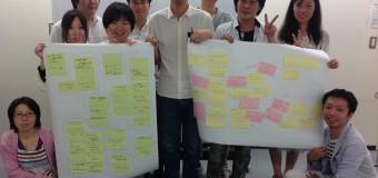 第47回⑧会【公務員の本音‼️〜公務員の仕事、名古屋市の未来・課題って何だろう??〜】