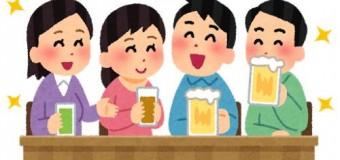 6/19!恋活部顔合わせ会開催報告!!
