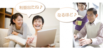 🔰初心者の為の投資知識#1〜株式銘柄の選び方〜