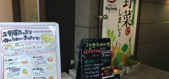 【開催報告】⑧恋活部 恋愛座談会!