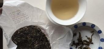 中国茶部よりお茶の紹介~雲南生プーアル茶~