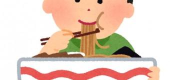 2/10(土)【⑧なごや観光部】ラーメンまつりでラーメン食べよう!