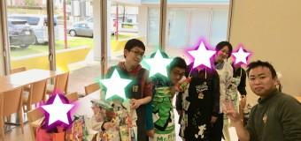 【⑧LP部:活動報告】長久手市 子どもの生活・学習支援事業イベントで子供達にお菓子をプレゼントしよう