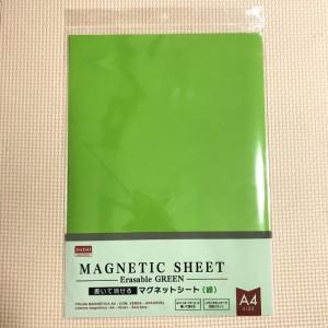 IMG_4049-2