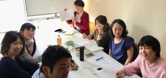 【🐝第66回マルハチ会】エニアグラムを学ぼう!〜入門編〜
