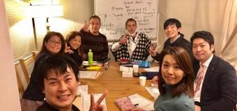 【🌍⑧外国人交流部:活動報告】Fred's English Lesson #1