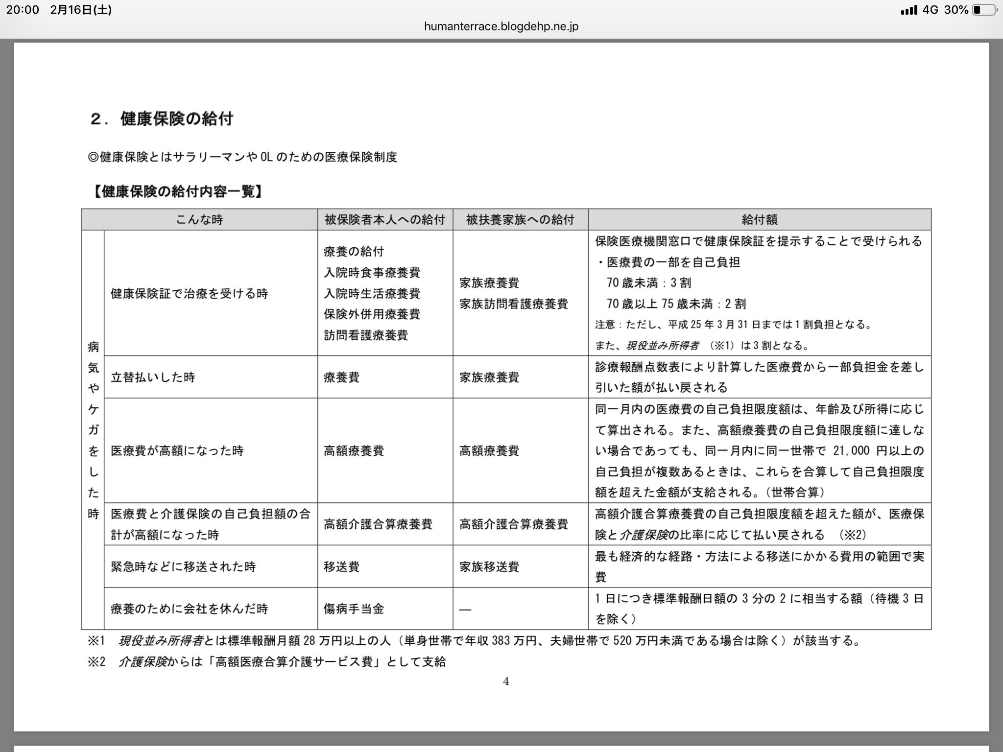 2DD3FD28-9D50-46CE-87A1-6B8DBB3FF161