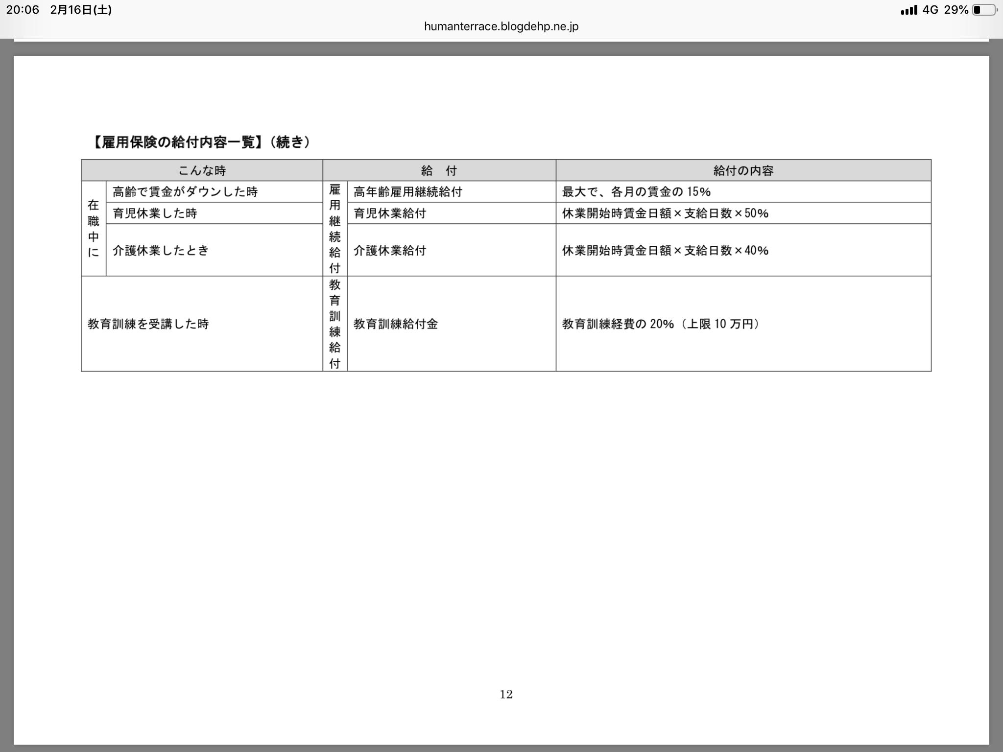 D26F4595-8787-4D07-B580-9EF1FFB9D3DF