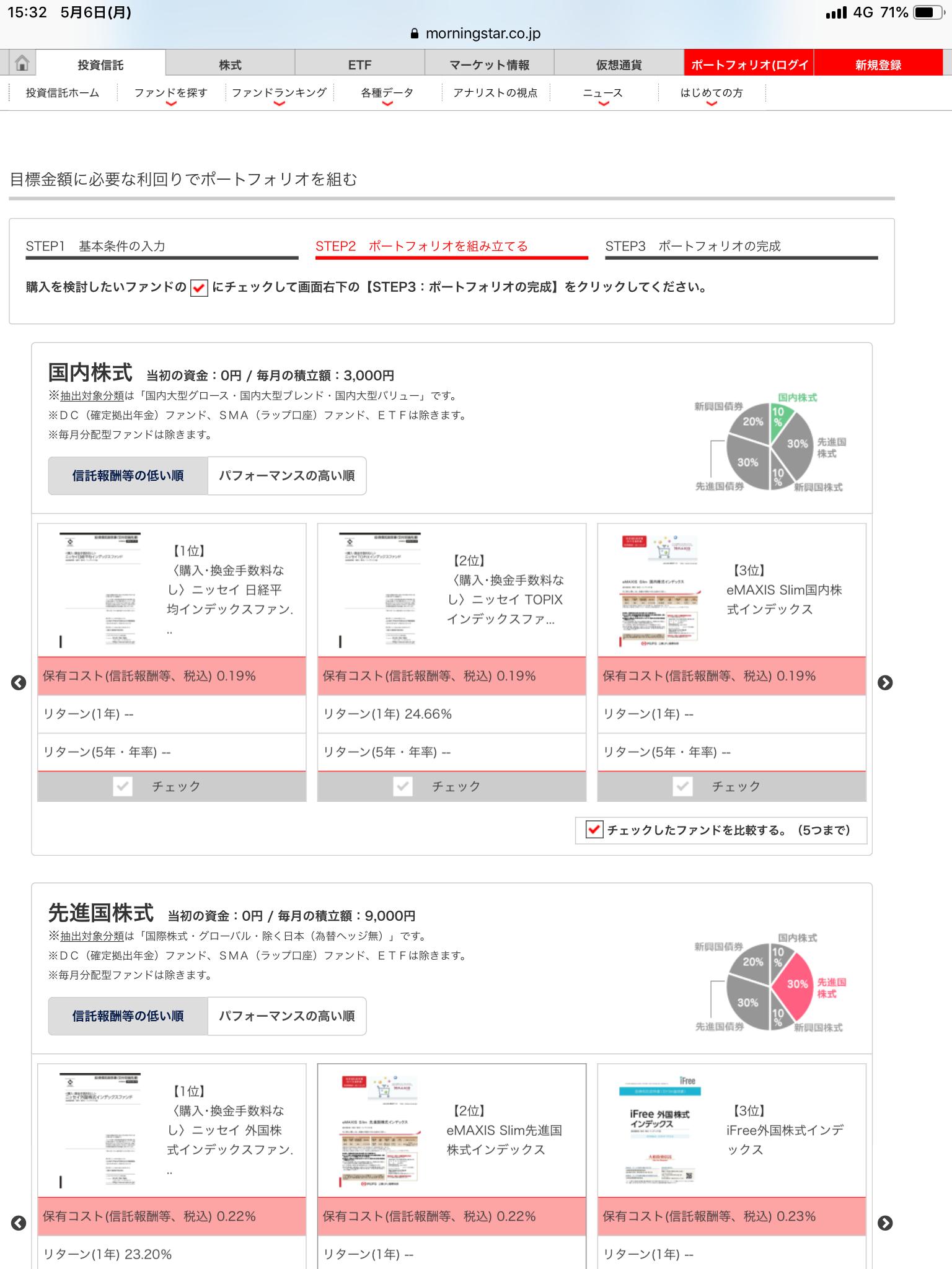 1553AC3C-C7DD-48EB-B56F-0EC6ECCBF408