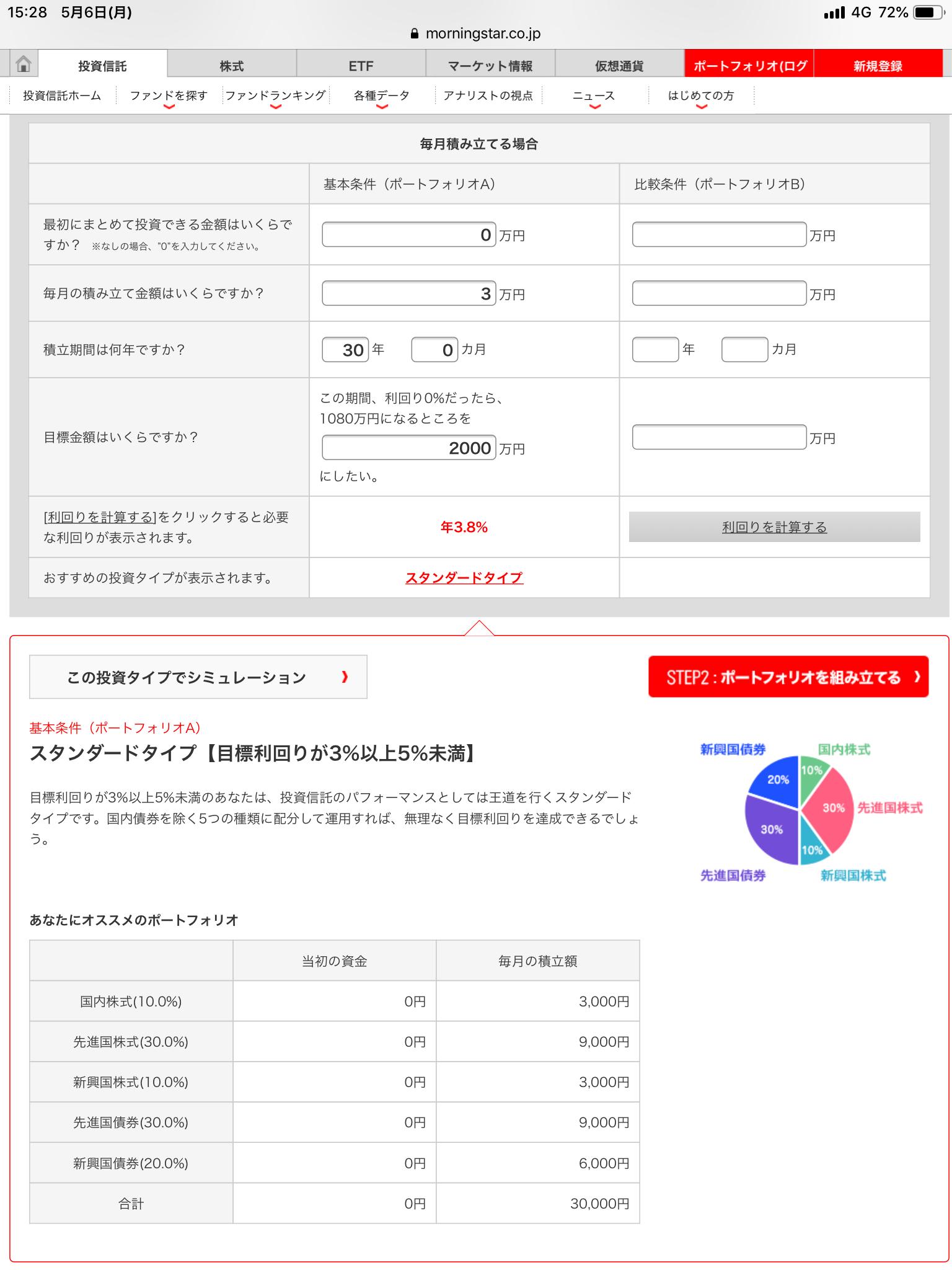 2C46D60E-090F-4E71-8C00-9EE6F13DE38E