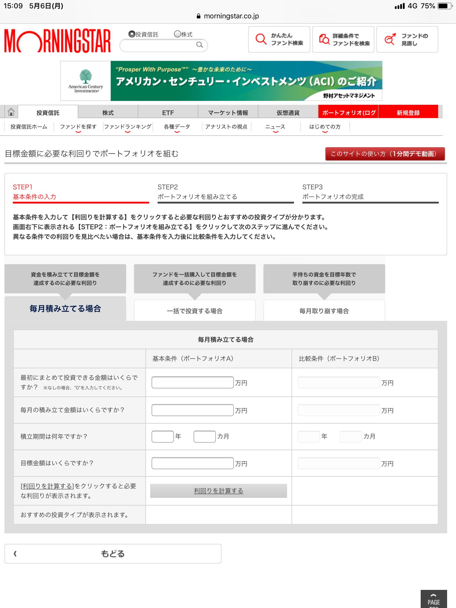 426FA683-47CB-44BA-8012-D92BB65EBFC6