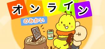 <開催終了>8/21(金)【🖼⑧アート部】マルハチ オンライン飲み会