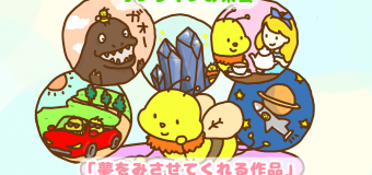 <開催終了>5/6(水)【🖼⑧アート部】オンラインDEお茶会☆