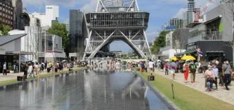 【なごや観光部】新しくなった久屋大通公園 北エリア「Hisaya-odori Park」に行ってきました!