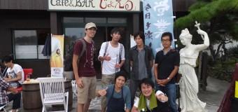 第49回⑧会【佐久島で釣りをしよう🎣】