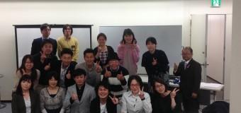 第52回⑧会:活動報告【プロに学ぶ❗️ブログ(Facebook)文章力:向上セミナー】