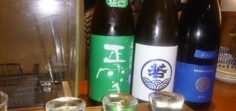 10月8日 第四回グルメ部イベント<秋の味覚&日本酒‼>