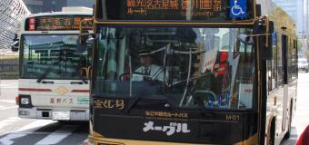 【開催報告】⑧なごや観光部② メーグルで名古屋をめぐろう!