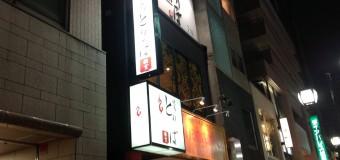 <活動報告>人事・管理職限定座談会🍻〜第4回⑧キャリア研究部〜