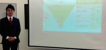 <活動報告>【第61回マルハチ会】集客力アップ・仕事に繋がるビジネスブログセミナー