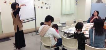 【開催報告】育児中の夫婦のコミュニケーションについて語る会