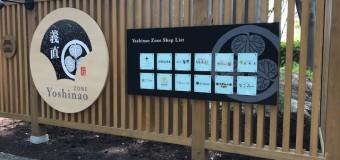 【活動報告】⑧なごや観光部⑤ 名古屋城へGO!春の始まりミーティング!!