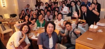 🍻懇親会編【🐝マルハチ会8周年記念イベント】海老原 嗣生 氏:講演会