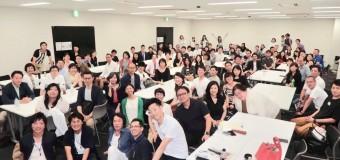 ✏️講演会編【🐝マルハチ会8周年記念イベント】海老原 嗣生 氏:講演会