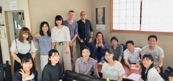 9/28(土)【🌍⑧外国人交流部】Matthew's English Lesson #5