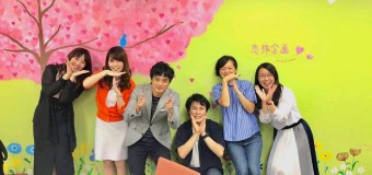 【💕⑧恋活部:活動報告】婚活のプロが語る、令和時代の新しい婚活とは!?