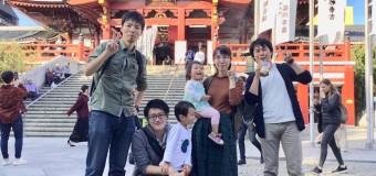 【活動報告】なごや観光部⑨ 2019.10.27大須まち歩きイベント!