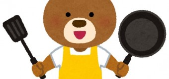 <開催終了>5/10(日)【🍼⑧子育て相談部】オンラインで白玉団子を作ろう!