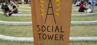【なごや観光部】SOCIAL TOWER MARKETに行ってきました!