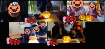 【⑧子育て相談部】ハロウィンかぼちゃを作ろう!