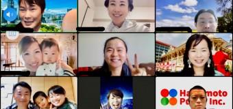 【🌍外国人交流部:活動報告】zoomで海外在住のゲストとお話しよう!〜マレーシア編〜